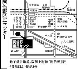 abenokumin map.jpg